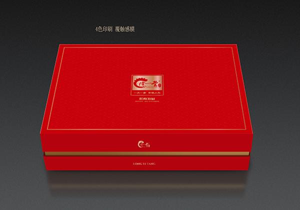 红色精品盒